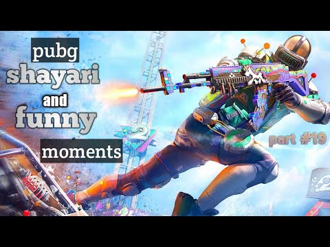 You are currently viewing Pubg shayari Tiktok video and | funny moments | part #1