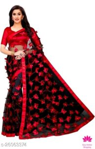 Read more about the article Rs 612 Whatsapp 8263827833 #👸 सुंदर #💃S – 26063374 Easy Online Shopping👸 सुंदर By easy online shopping 2 on ShareChat – WAStickerApp, Status, Video