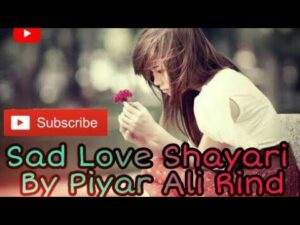 Read more about the article Sad Love Shayari | By Piyar Ali Rind