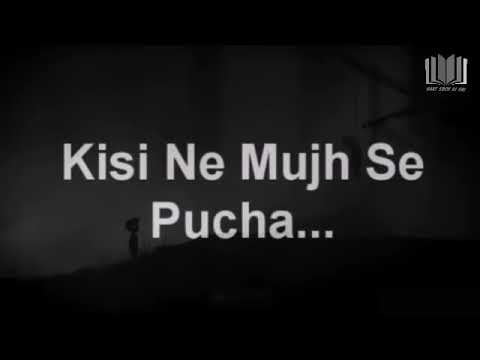 You are currently viewing Sad shayari 😍🎈 Meaning of Life