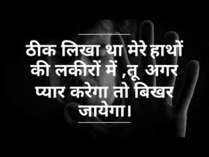 Read more about the article Short quotes about life in hindi