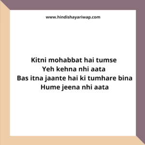 Read more about the article Top Shayari sad of 2021 and sad quotes in hindi-2021