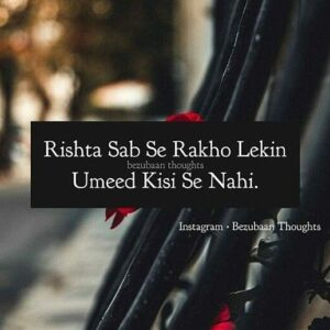 Read more about the article Umeed…. Kisi se v nhi