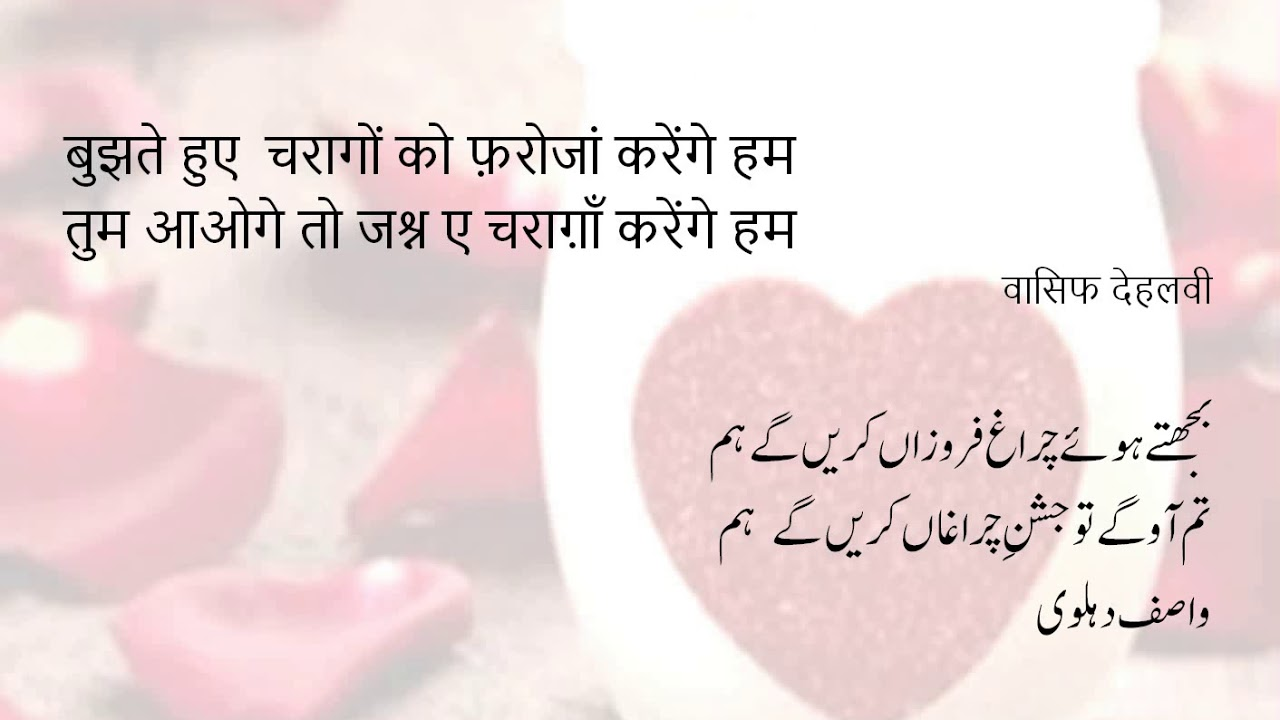 You are currently viewing Urdu Welcome Poetry in Hindi font-Swagat shayari-अतिथि स्वागत शायरी