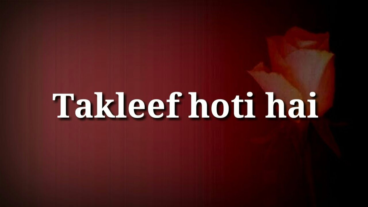 You are currently viewing Very Heart touching video   Best Hindi sad shayari   Hindi heart touching quotes