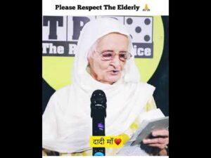 Read more about the article Viral Dadi Maa Poetry / Shayri Video   The Poetry House