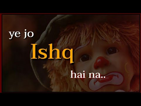 You are currently viewing Ye Jo Ishq He Na 💔| Sad Love Quotes 💔| Emotional Lines 😞| by Piya