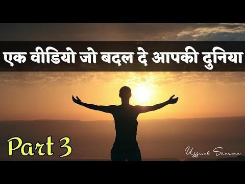 You are currently viewing best motivational quotes/Shayari in hindi inspirational video by Back To The Life