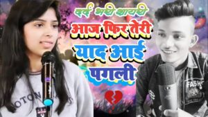 Read more about the article #broken love 💔sad love  story shayari😭😭😭  touching 💔💔💔whataap status by pk palta