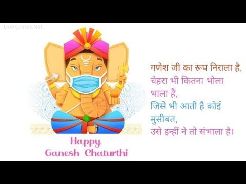 You are currently viewing happy ganesh chaturthi quotes & wishes 🙏🙏