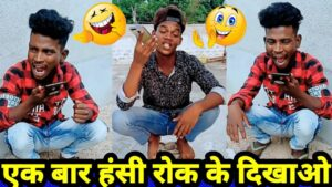 Read more about the article new vigo viral videos   comedy kingdom new superhit viral comedy   very funny video part6