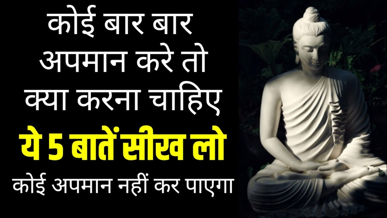 You are currently viewing personality development in hindi   Motivational speech   Self esteem   New Life