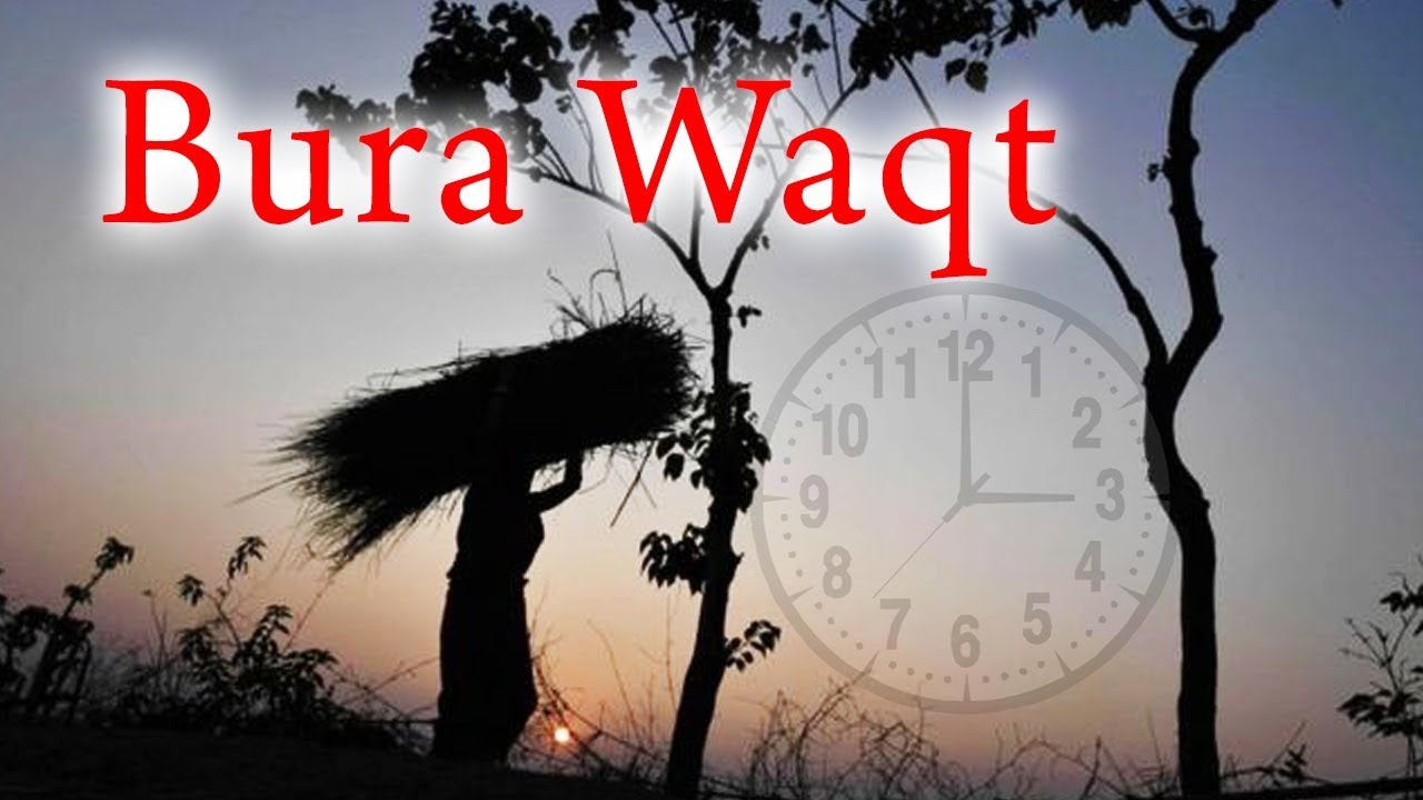You are currently viewing urdu heart touching quotes about life   Waqt best shayari in Hindi   bura waqt shayari in hindi