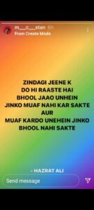 Read more about the article #🤘आमची मुंबईm_c_stan 6h From Create Mode ZINDAGI JEE🤘आमची मुंबई By Laadki anu music lover 🎶🎶🎶🎵🎵🎵🎵🎼🎼🎼💖💖 on ShareChat – WAStickerApp, Stat