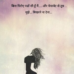 Read more about the article उफ्फ….