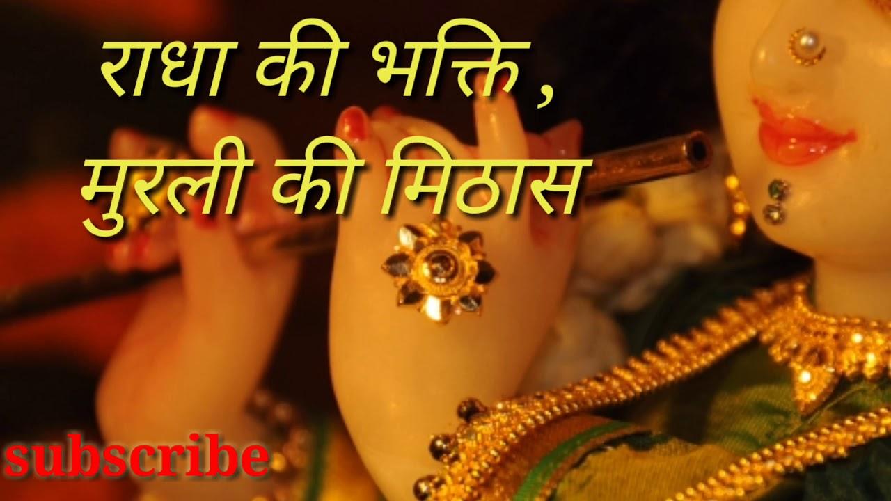 You are currently viewing जन्माष्टमी की शुभकामनाएं सन्देश : Send Janmashtami Message, Wishes, Quotes, SMS in Hindi