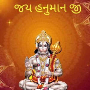 Read more about the article #🙏 जय बजरंग बलीજય હનુમાન જી હિ )🙏 जय बजरंग बली By Bharatkumar on ShareChat – WAStickerApp, Status, Videos and Friends