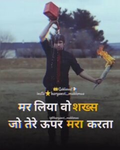 Read more about the article #👬धाकड़ छोरे #🤩 गर्व तै सिंगल #🤩मजेदार👬धाकड़ छोरे By 💪DEVIL PANDIT BHIWANI AALA   👑  on ShareChat – WAStickerApp, Status, Videos and Friends
