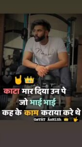 Read more about the article #😉नटखट बच्चे #💞लव फीलिंग्स😉नटखट बच्चे By GøYãT ÄsHïSh 👑🖤🤟 on ShareChat – WAStickerApp, Status, Videos and Friends