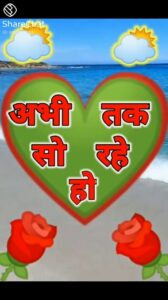 #🙏नमस्ते जी😊🙏नमस्ते जी😊 By ShareChatUser on ShareChat – WAStickerApp, Status, Videos and Friends