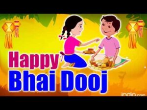 Read more about the article भाई दूज स्पेशल शायरी l Happy Bhai Dooj | Wallpapers, Pictures,  SMS,  Videos Quotes