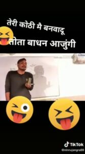 Read more about the article #🤩मजेदार वीडियो #😎वायरल वीडियो #😝ट्रो🤩मजेदार वीडियो By møhit_j@@t on ShareChat – WAStickerApp, Status, Videos and Friends