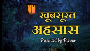 शायरी गुलज़ार सी     कुछ सच्ची बातें    life changing and heart touching quotes in hindi ……