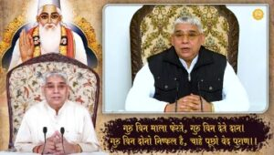 Read more about the article #☪ सूफी संगीत 🕌 #🙏🏻विष्णु भजन #🙏🏻गु☪ सूफी संगीत 🕌 By हेमलाल on ShareChat – WAStickerApp, Status, Videos and Friends
