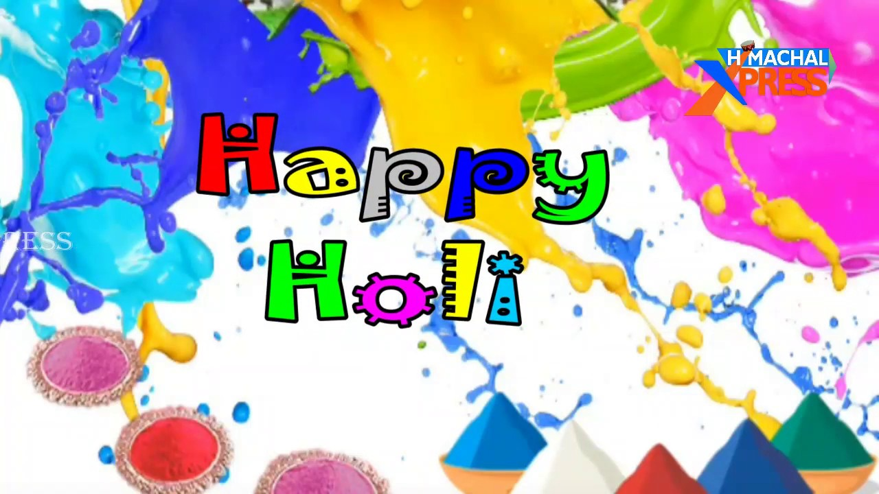 You are currently viewing हैप्पी होली || Happy Holi whatsapp status video || Holi advance wishes || Message || Quotes || SMS