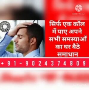 Read more about the article 🎶ਪਾਲੀਵੁੱਡ ਅਪਡੇਟਸ By love problem solution on ShareChat – WAStickerApp, Status, Videos and Friends