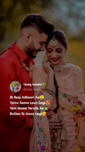 Read more about the article #😘ਸੱਚਾ ਹਮਸਫ਼ਰ #💖 ਦਿਲ ਦੇ ਜਜਬਾਤ' #💍 ਵਿਆਹ😘ਸੱਚਾ ਹਮਸਫ਼ਰ By 💝💝 Simple sardrni 💝💝 on ShareChat – WAStickerApp, Status, Videos and Friends
