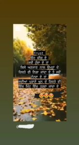 Read more about the article #👠 ਹਾਈ ਹੀਲ #👡 ਸੈਂਡਲ👠 ਹਾਈ ਹੀਲ By 💓komal💓 on ShareChat – WAStickerApp, Status, Videos and Friends