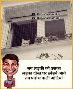 Read more about the article #😎 ગર્વ થી સિંગલ 😂😂🤣f   BittusharmaJokes Bittusharmainsta O 😎 ગર્વ થી સિંગલ By RAHUL 😄 on ShareChat – WAStickerApp, Status, Videos and Friends
