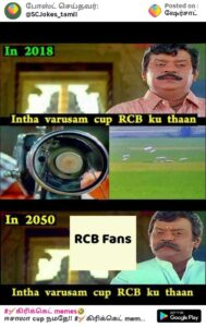 Read more about the article #🏏கிரிக்கெட் memes🤣போஸ்ட் செய்தவர் : @SCJokes_tamil Posted 🏏கிரிக்கெட் memes🤣 By 😍😍𝙆𝘿 𝘽𝘼𝙍𝘼𝙏𝙃 😍😍 on ShareChat – WAStickerApp, Status, V