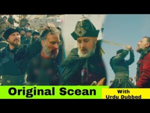 Read more about the article Ertugrul Attitude Status 💪 Dirilis Ertugrul Status 😎    Ertugrul Best Scene    Viral Dk Part 86