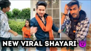 Read more about the article New viral Attitude shayari 😈😈 | Attitude shayari 😈😈 | Shayari in hindi 😈😈😈 #71