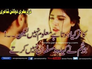 Read more about the article 2 Line Heart Touching Sad Poetry|Heart Broken Poetry|2Line Shyari|