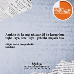 Read more about the article 22 soul soothing poetries of wajid shaikh