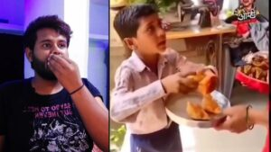 Read more about the article 40 Rs Samosa Boy   40 Rs Boy Funny Viral Meme Reaction & Review   Nixx1010