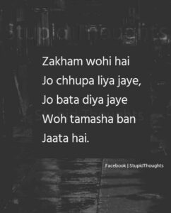 Read more about the article 48212156 Sajia ❤ | Touching quotes, Gulzar quotes