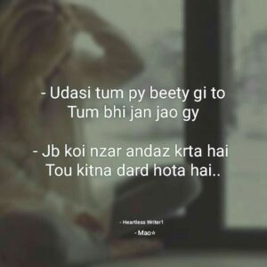 Read more about the article 48215565 Udasi tum py beetegi to jan jaoge   Lifetime quotes, Poetry feelings, Shyari quotes