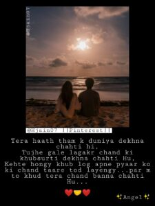 Read more about the article Angel's Diary❤️  #love #words #missyou #relationship #lines #deepfeeling #hate #adorable #travel