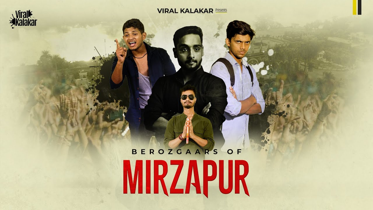 You are currently viewing Berozgaars Of Mirzapur || Spoof Video || Viral Kalakar