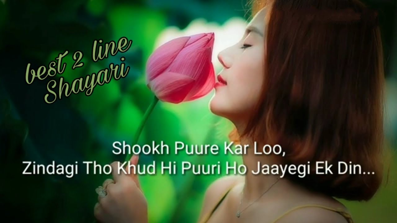 You are currently viewing Best 2 line Shayari on Zindagi | Heart touching collection of Two line Poetry | Two line Shayari