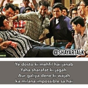 Read more about the article Best Dosti shayari