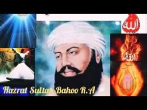 Read more about the article Best Sufi Quotes Of Sultan Ul Aarfeen Hazrat Sultan Bahoo (R.A).@Ishq e Khuda
