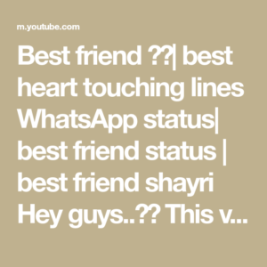 Read more about the article Best friend ❤️| best heart touching lines WhatsApp status| best friend status | best friend shayri