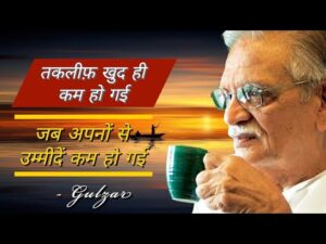 Read more about the article Best gulzar shayari   Gulzar shayari female voice   Sad hindi shayari   @Poet MohitChauhan