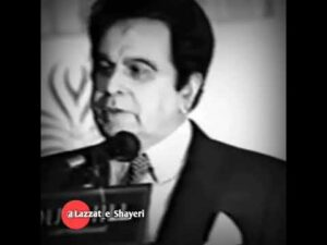 Read more about the article Best shayari by dilip kumar    Bollywood shayari by dilip kumar    #dilipkumar   a0status