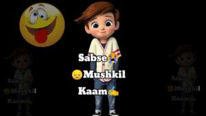 Read more about the article Boy And Girl Funny Whatsapp Status 2021 | Funny Status | Comedy Status | Viral Status.